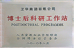 Postdoctoral Research Center