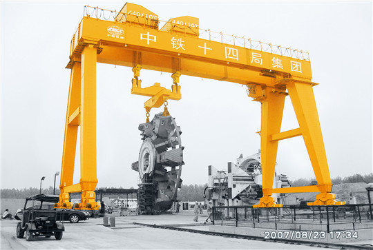 Double Girder Gantry Crane With Shield