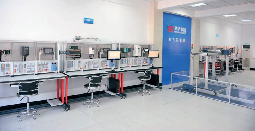 Electrical Laboratory